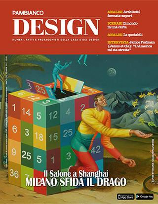 Design N°5/2017