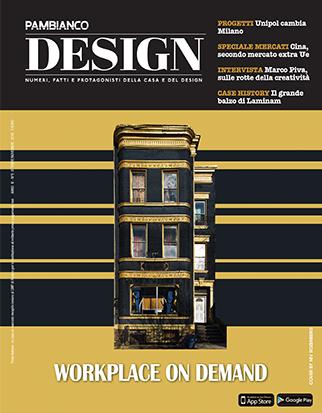 Design N°5/2018