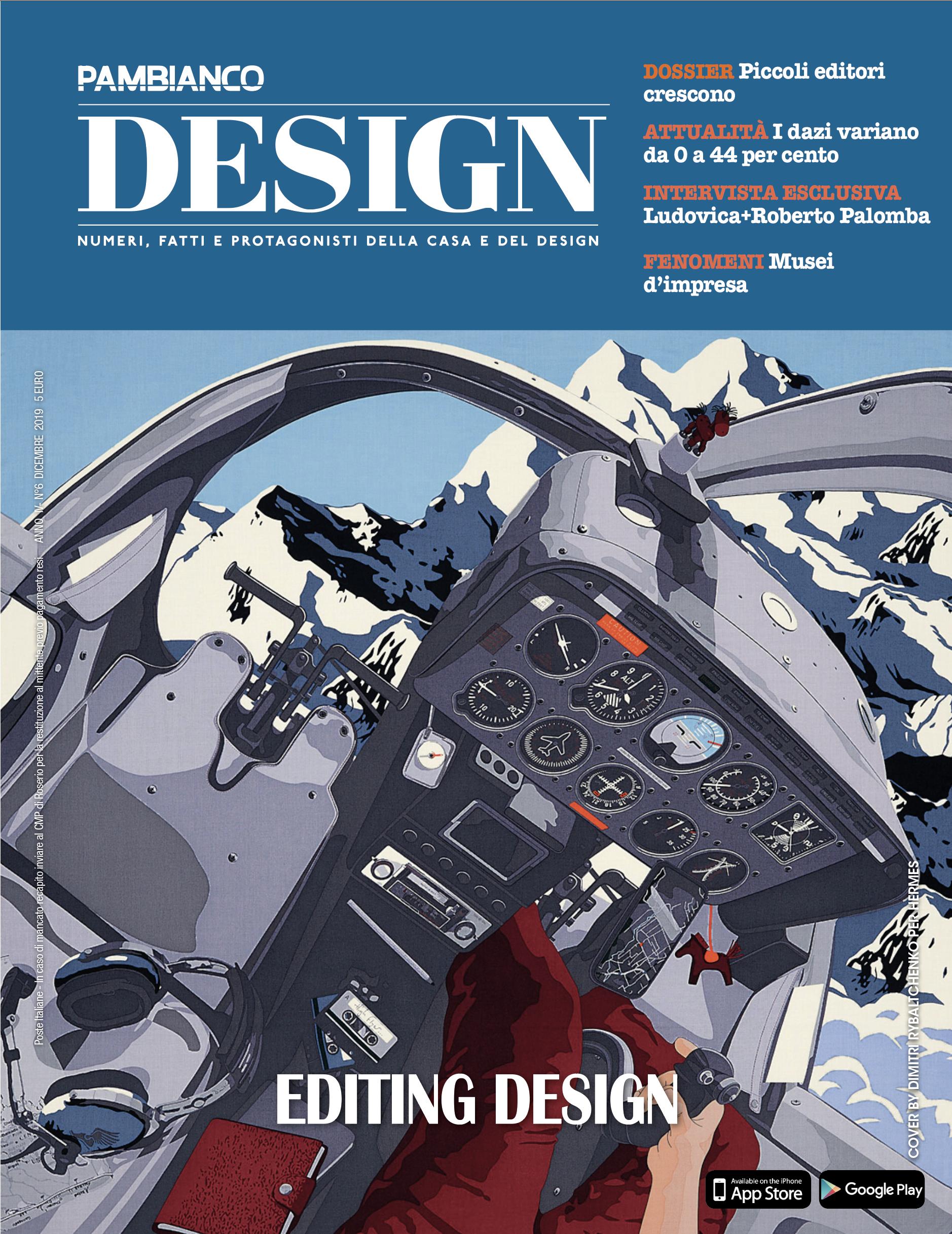 Design N°6/2019