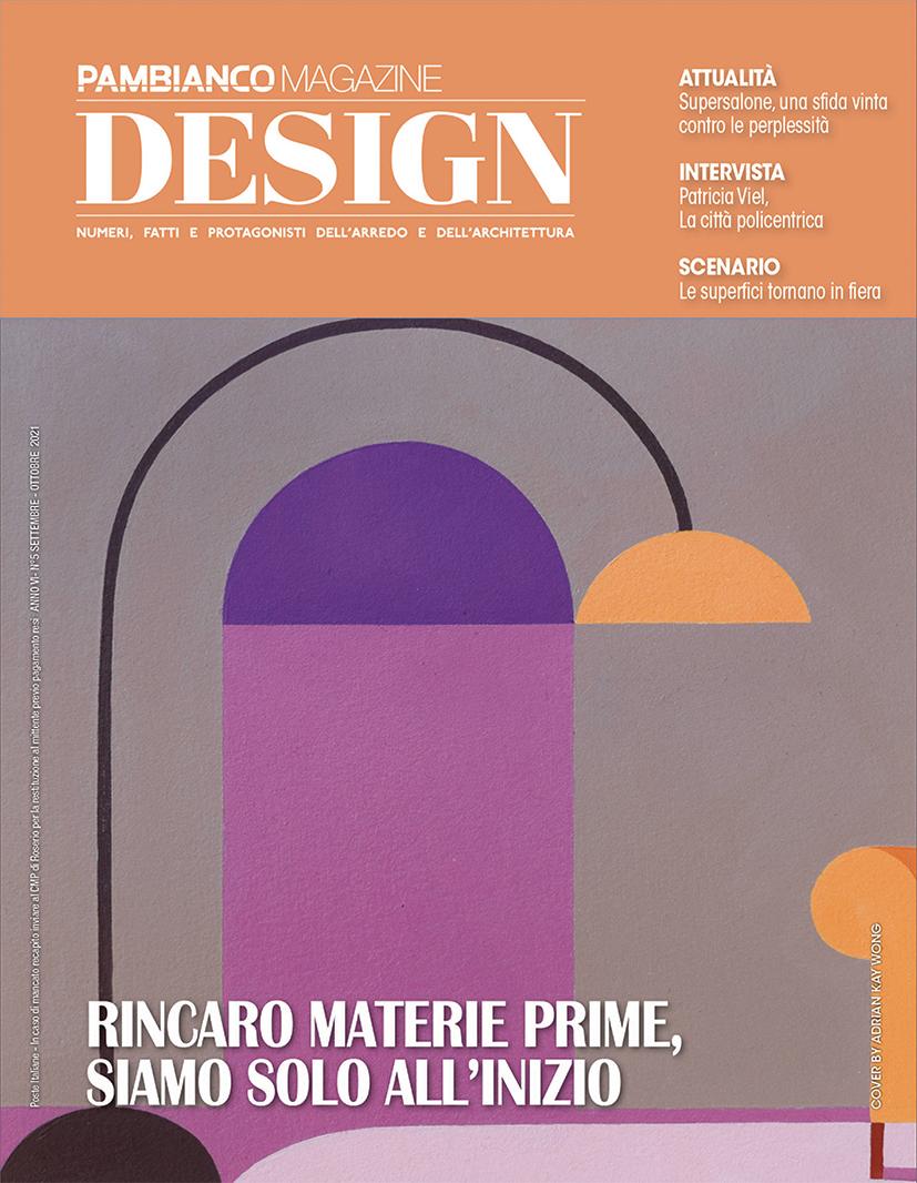 Design N°5/2021
